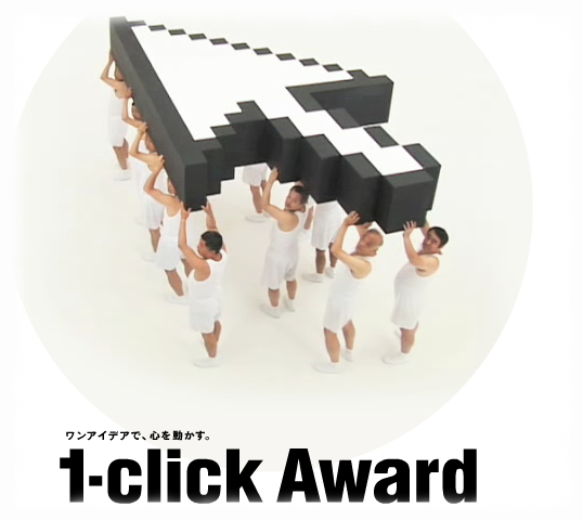 1 Click Award