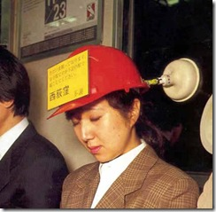 japan-sleep-metro